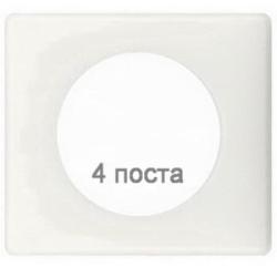 Рамка Celiane (Белый Перкаль) 4-ая