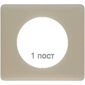 Рамка одноместная Celiane (грин перкаль) 066711