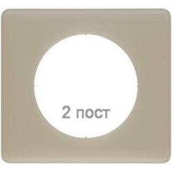 Рамка двухместная Celiane (грин перкаль) 066712
