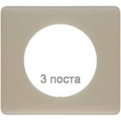 Рамка Celiane (Грин Перкаль) 3-ая