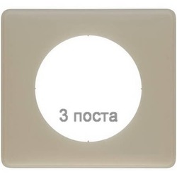 Рамка трехместная Celiane (грин перкаль) 066713