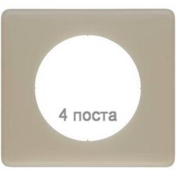 Рамка четырехместная Celiane (грин перкаль) 066714