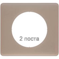 Рамка двухместная Celiane (грей перкаль) 066722