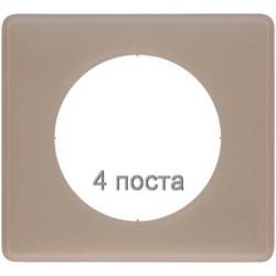 Рамка четырехместная Celiane (грей перкаль) 066724