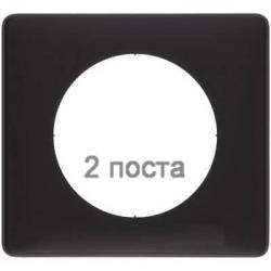 Рамка двухместная Celiane (черная перкаль) 066742