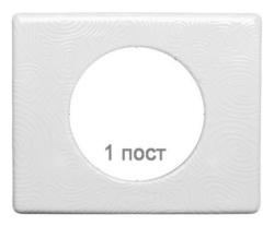 Рамка Сeliane одноместная (фарфор белая феерия) 069351