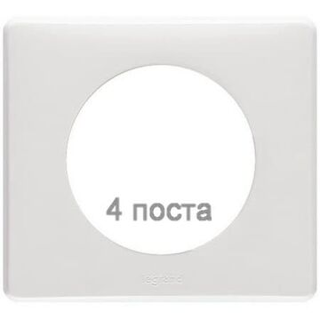 Рамка четырехместная Celiane (белая) 068634