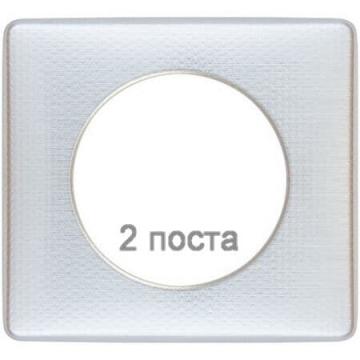 Рамка двухместная Celiane (cильвер пунктум) 068722