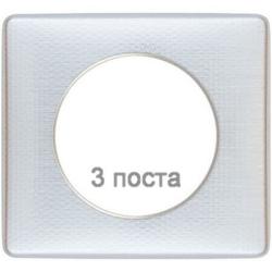 Рамка трехместная Celiane (cильвер пунктум) 068723