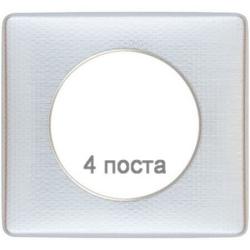 Рамка четырехместная Celiane (cильвер пунктум) 068724