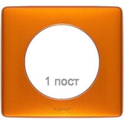 Рамка Celiane Оранжевый пунктум 1-ая