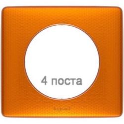 Рамка Celiane Оранжевый пунктум 4-ая