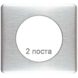 Рамка двухместная Celiane (алюминий) 068922