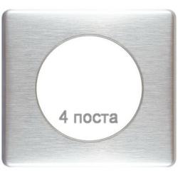 Рамка четырехместная Celiane (алюминий) 068924