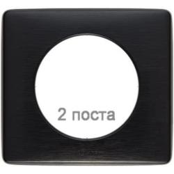 Рамка двухместная Celiane (карбон) 068982