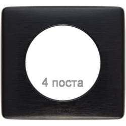 Рамка четырехместная Celiane (карбон) 068984