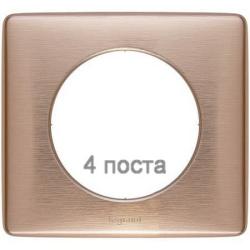 Рамка четырехместная Celiane (медь) 068994