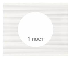 Рамка Сeliane одноместная (белый рельеф) 069011