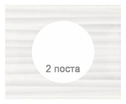 Рамка Сeliane двухместная (белый рельеф) 069012