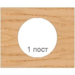 Рамка одноместная Celiane (беленый дуб) 069051