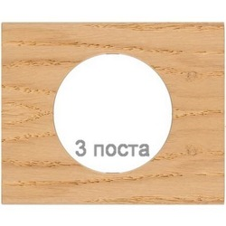 Рамка трехместная Celiane (беленый дуб) 069053