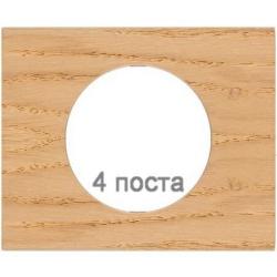 Рамка четырехместная Celiane (беленый дуб) 069054