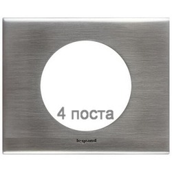 Рамка Сeliane четырехместная (фактурная сталь) 069104