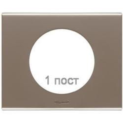 Рамка Сeliane одноместная (никель велюр) 069111