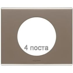 Рамка Сeliane четырехместная (никель велюр)