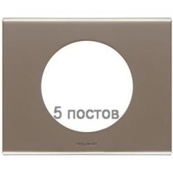 Рамка Сeliane пятиместная (никель велюр)