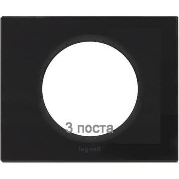Рамка Сeliane трехместная (смальта графит) 069303