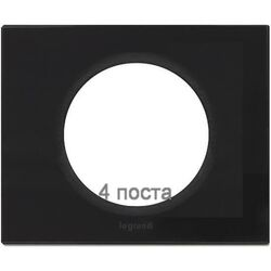 Рамка Сeliane четырехместная (смальта графит) 069304