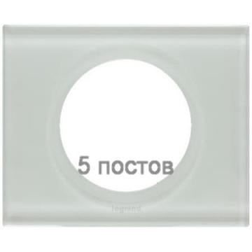 Рамка Сeliane пятиместная (смальта белая глина) 069320