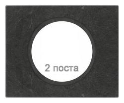 Рамка Сeliane двухместная (Ардезия) 069372