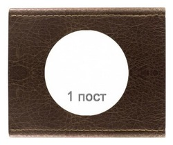 Рамка Сeliane одноместная (Кожа текстура) 069401