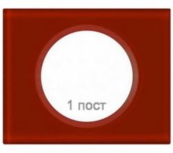 Рамка Сeliane одноместная (смальта кармин) 069471