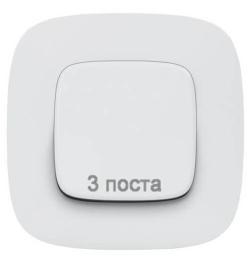 Рамка трехместная Valena Allure (белая)