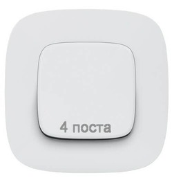 Рамка четырехместная Valena Allure (белая)