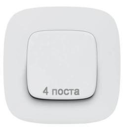 Рамка четырехместная Valena Allure (белая) 754304