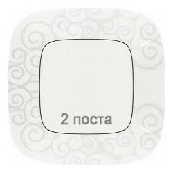 Рамка двухместная Valena Allure (Нарцисс хром) 754342