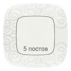 Рамка пятиместная Valena Allure (Нарцисс хром) 754345
