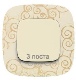 Рамка трехместная Valena Allure (Нарцисс золото) 754353