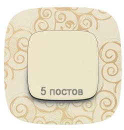 Рамка пятиместная Valena Allure (Нарцисс золото) 754355