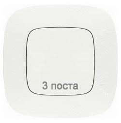 Рамка трехместная Valena Allure (Тиснение белое) 754373