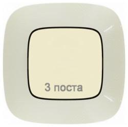 Рамка трехместная Valena Allure (Тиснение бежевое) 754383