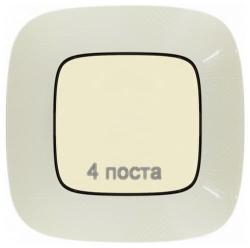 Рамка четырехместная Valena Allure (Тиснение бежевое) 754384