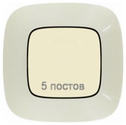 Рамка пятиместная Valena Allure (Тиснение бежевое) 754385
