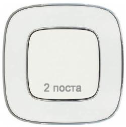 Рамка двухместная Valena Allure (Зеркало) 754422
