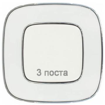 Артикул: 754423, Рамка трехместная Valena Allure (Зеркало)