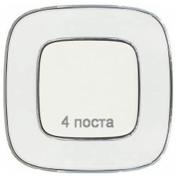 Рамка четырехместная Valena Allure (Зеркало) 754424